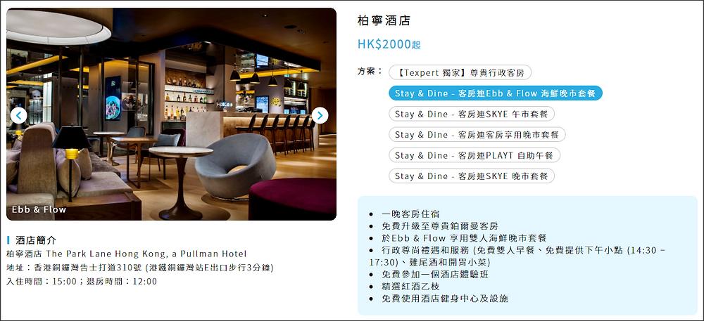 travelexpert-may2021-promo-banner-3