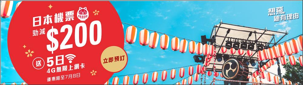 zuji-jun-promo2