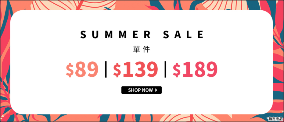 Mydress-summer-promo