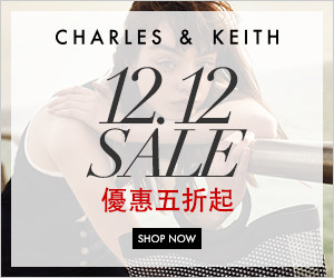 charles-and-keith-double12-promo-banner