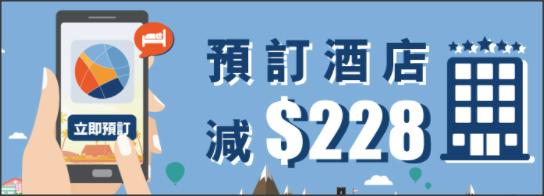 zuji-mar2018-promo