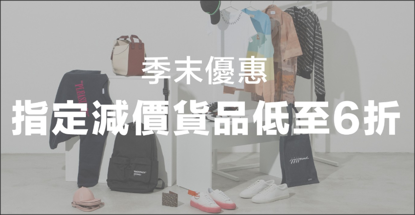 HBX-昆2020-promo-banner