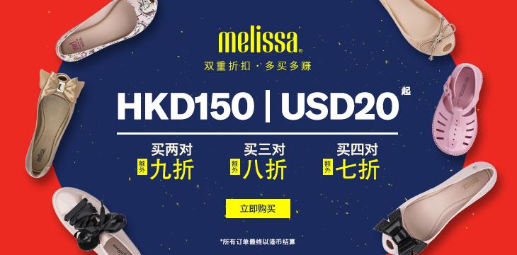 Melissa-dream-jan2019-promo3-banner