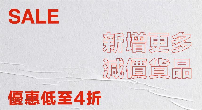 HBX-jul2020-promo-banner