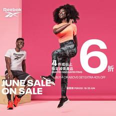 《Reebok 優惠》- 指定減價貨品購 買3件可享額外7折 購買4件或以上可享額外6折 (優惠至2021年6月25日)