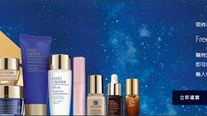 【Estee Lauder 優惠】- 現凡購物滿$1,080即可免費升級尊享9件皇牌禮品及化妝袋 (優惠至2020年8月16日)