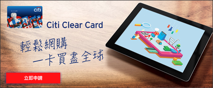 citi-clearcard-promo
