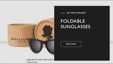 【Kent & Curwen 520優惠】 - 購物滿$6800 即送可折疊太陽眼鏡子禮盒