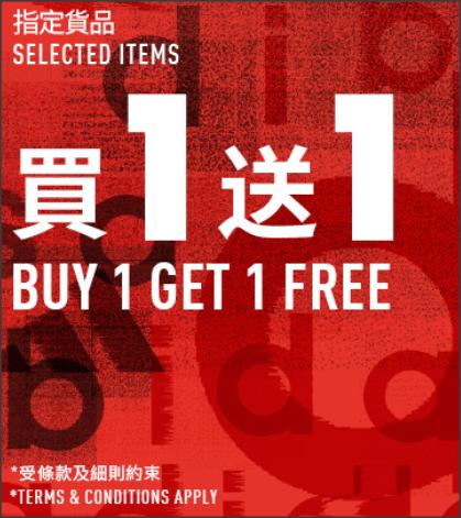 adidas-jun2020-promo-banner2