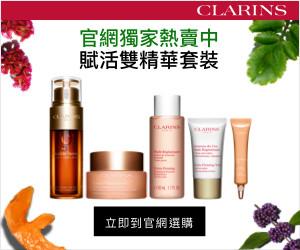 clarins-sept2020-promo-banner