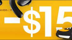 《eBay 2021年1月優惠》- 買任何商品滿US$88再減US$15 (優惠至2021年2月7日)