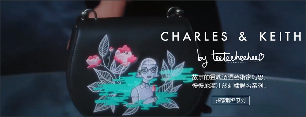 charles-and-keith-oct2019-promo-banner