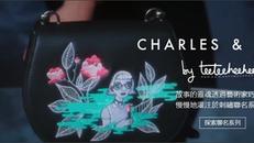 《Charles & Keith 全球特別聯乘計劃》香港區免運費優惠 (優惠至10月21日)