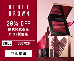 bobbi-brown-aug2020-promo-banner