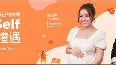 《Klook客路 優惠》-  新用戶購買香港活動滿HK$500即享95折 購買指定SPA及美容產品即享92折(優惠至2021年3月31日)