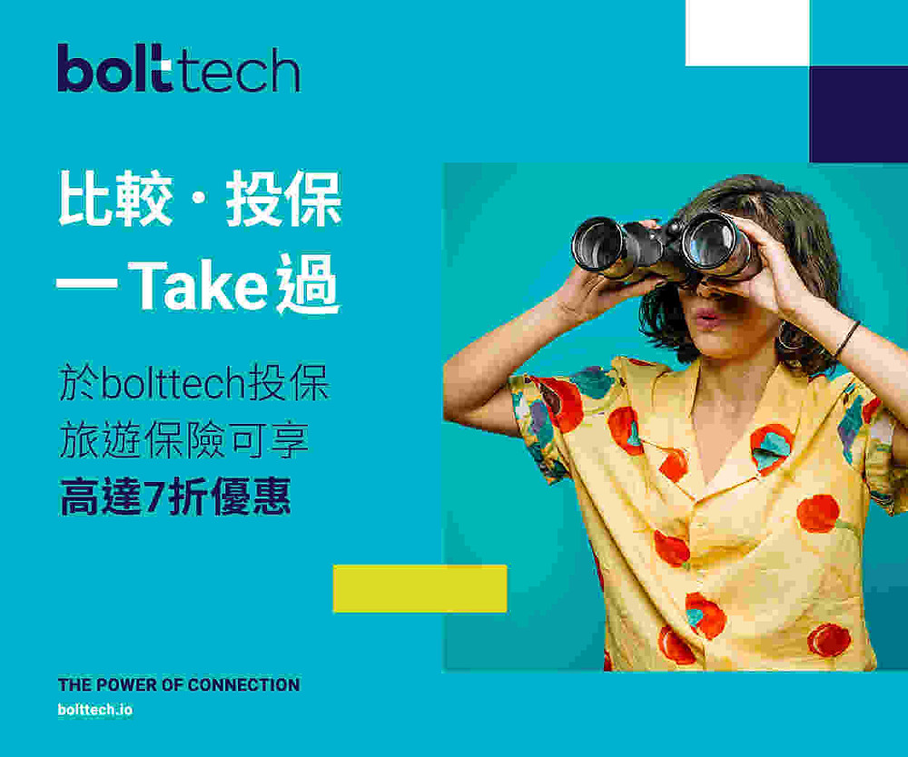 bolttech-travel-insurance-aug2020-promo-banner