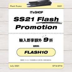 《ITeSHOP 優惠》I.T / i.t. SS21精選貨品 可享額外9折 (優惠至2021年7月16日)