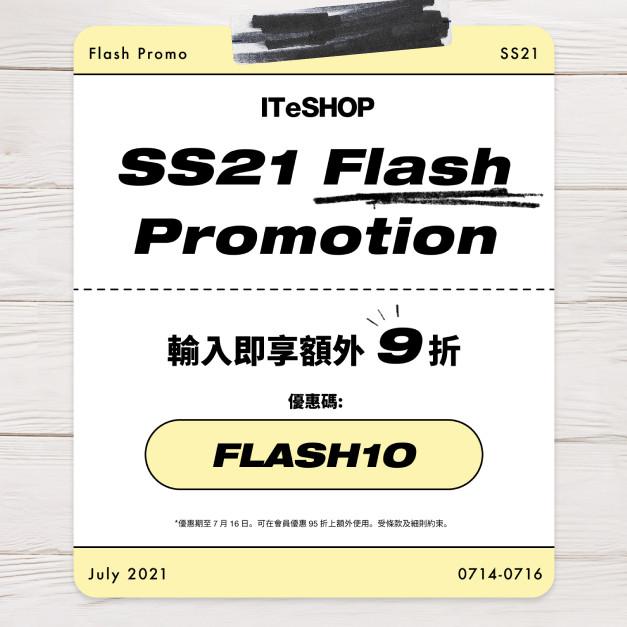 ITeShop-jul2021-promo-banner