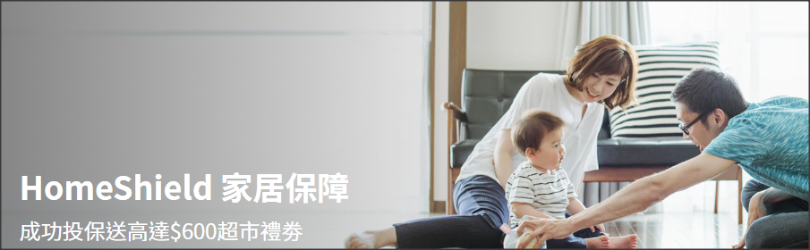 dbs-home-insurance-apr2020-promo-banner