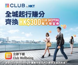 dbs-app-jul2021-promo-banner