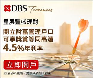 dbs-banking-jul2021-promo-banner