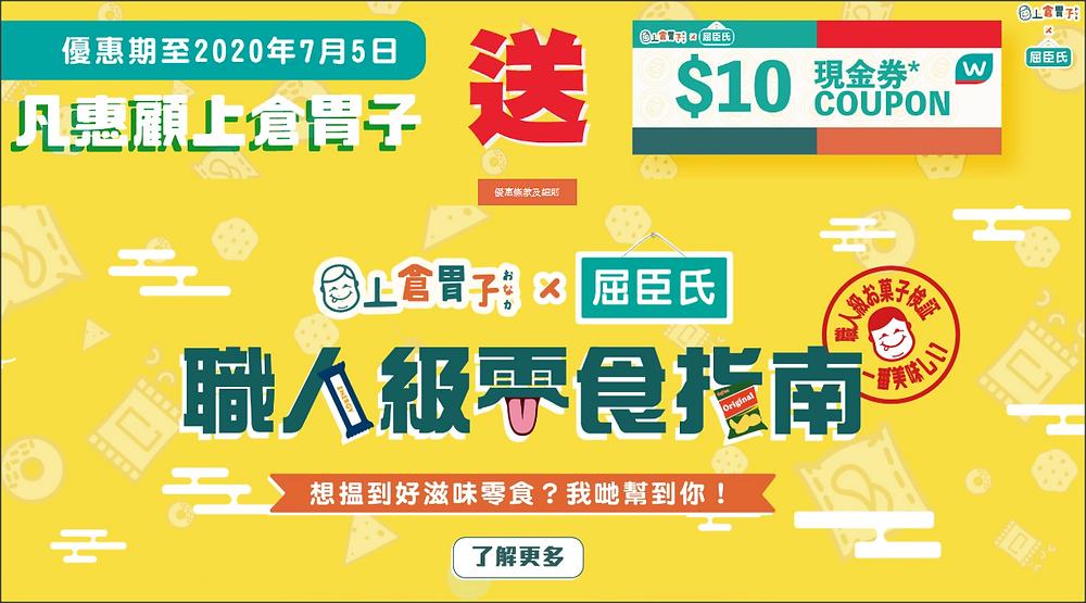 fillfull-jun2020-promo-banner