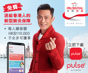 Prudential-apr2020-promo-banner