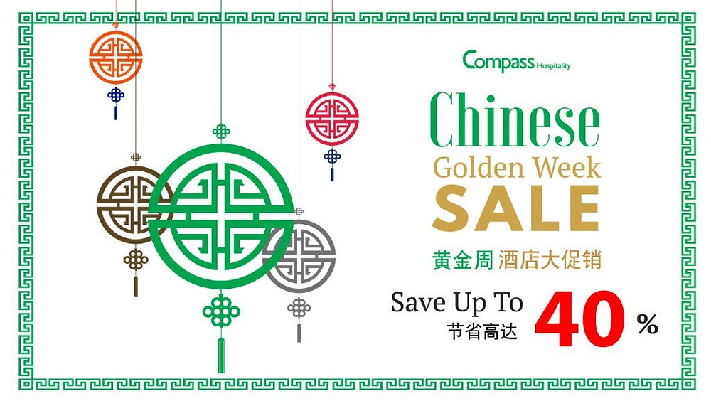 Compass-Hospitality-chinese-golden-week-promo
