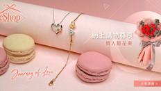 【MaBelle 情人節優惠】購買任何貨品滿HK$2500送情人節限定玫瑰花盒 (優惠到2021年2月18日)