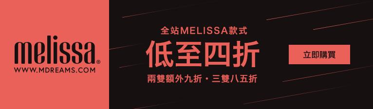 Melissa-dream-jun-promo2