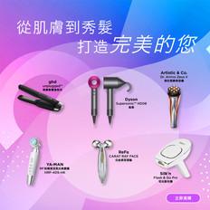 【J Select 優惠】購買精選Ya-Man產品, 可享6折優惠 + 即高達$1,100折扣優惠 (優惠至2021年9月30日)