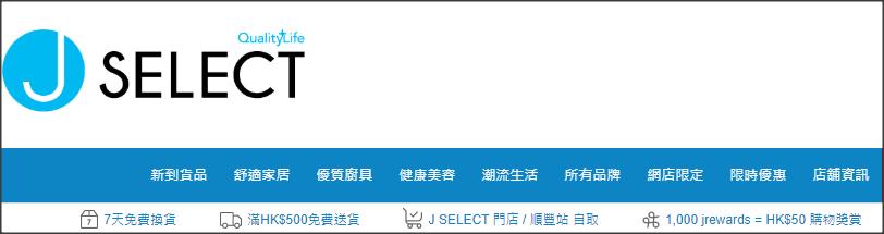jselect-feb2020-promo-banner