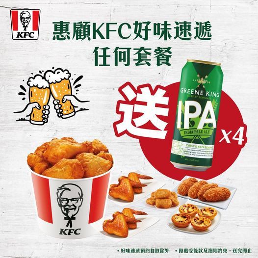 KFC-feb2021-promo-banner-2
