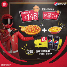 《PizzaHut 優惠》- 逢星期一至四惠顧外賣自取「分享1+1」 購買夏威夷風光芝心普通批及金牌葡汁雞焗飯或意粉 送百事可樂無糖2罐 (優惠至2021年4月30日)