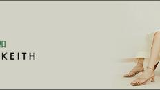 《Charles & Keith 恒生信用卡用戶獨家優惠》憑恒生信用卡購買正價貨品 購物滿HK$800即減HK$100 購物滿HK$1200即減HK$180(優惠至2021年9月14日)