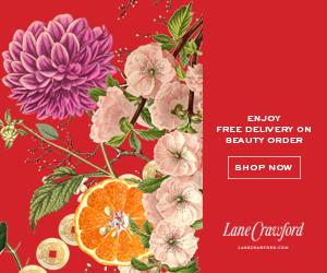 Lanecrawford-jan2021-promo-banner