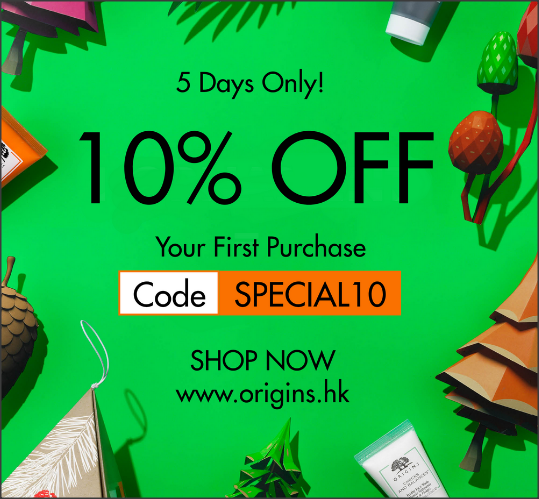 origins-oct2019-promo-banner