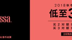 《MDream 限時新年優惠》 2018秋冬款式買2對額外9折 買3對額外8折 (優惠到19年2月14日)