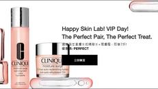 【Clinique 優惠】- 同時選購指定潔膚水或精華水及潤膚霜即享7折 (優惠到2020年9月21日)