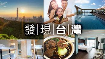 hotels.com-tw-hotel-promo