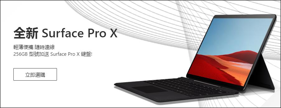 Microsoft-apr2020-promo-banner