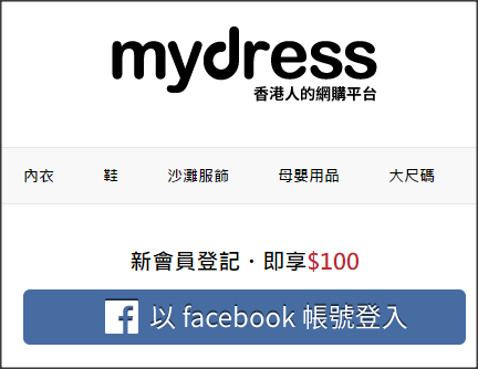 Mydress-new-member-banner