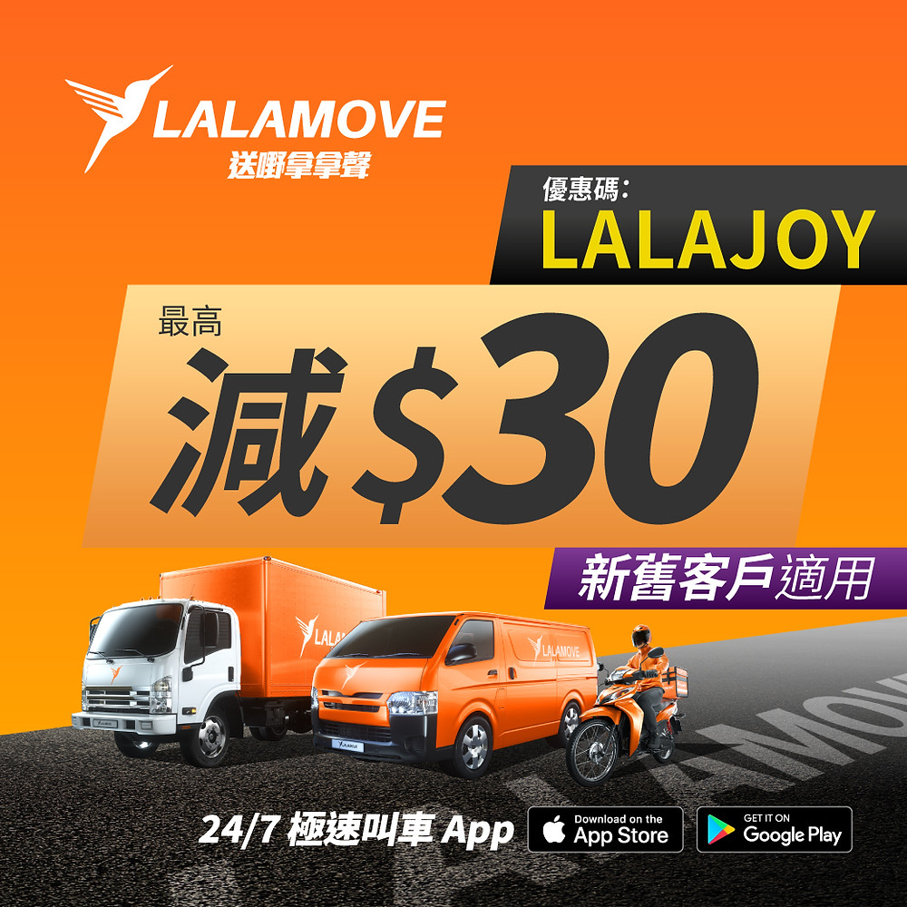 lalamove-apr2021-promo-banner