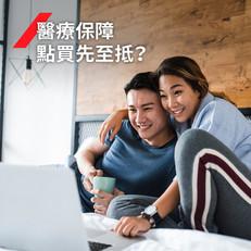 【AXA 安盛人壽保險優惠】 - 安進儲蓄系列II - 躍進: 成功投保 即有機會獲享高達15% 回贈豐進儲蓄計劃: 成功投保 即有機會獲享高達12%回贈 (優惠到2020年9月30日)