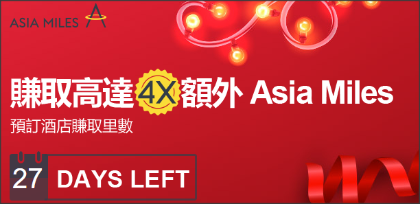 Ctrip-japan-hotel-banner