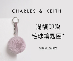 charles-and-keith-巴2019-promo-banner2