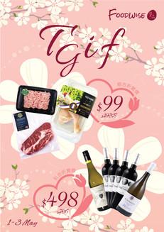 【Foodwise 網店優惠】精選食材套裝由HK$99起 (優惠至2020年5月3日)