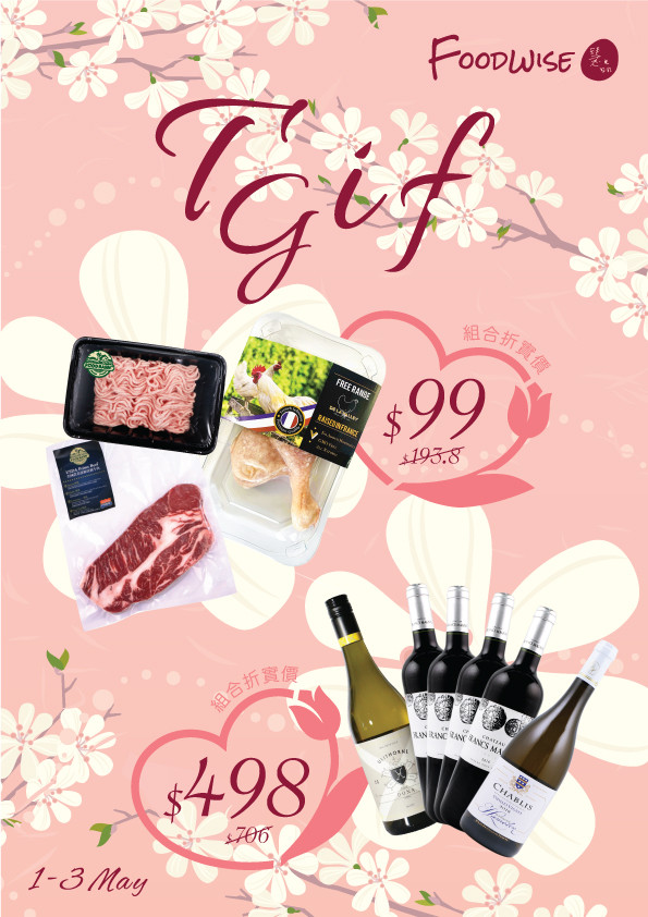 foodwise-apr2020-promo-banner