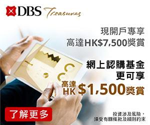 dbs-banking-may2021-promo-banner