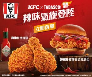 KFC-may2021-promo-banner
